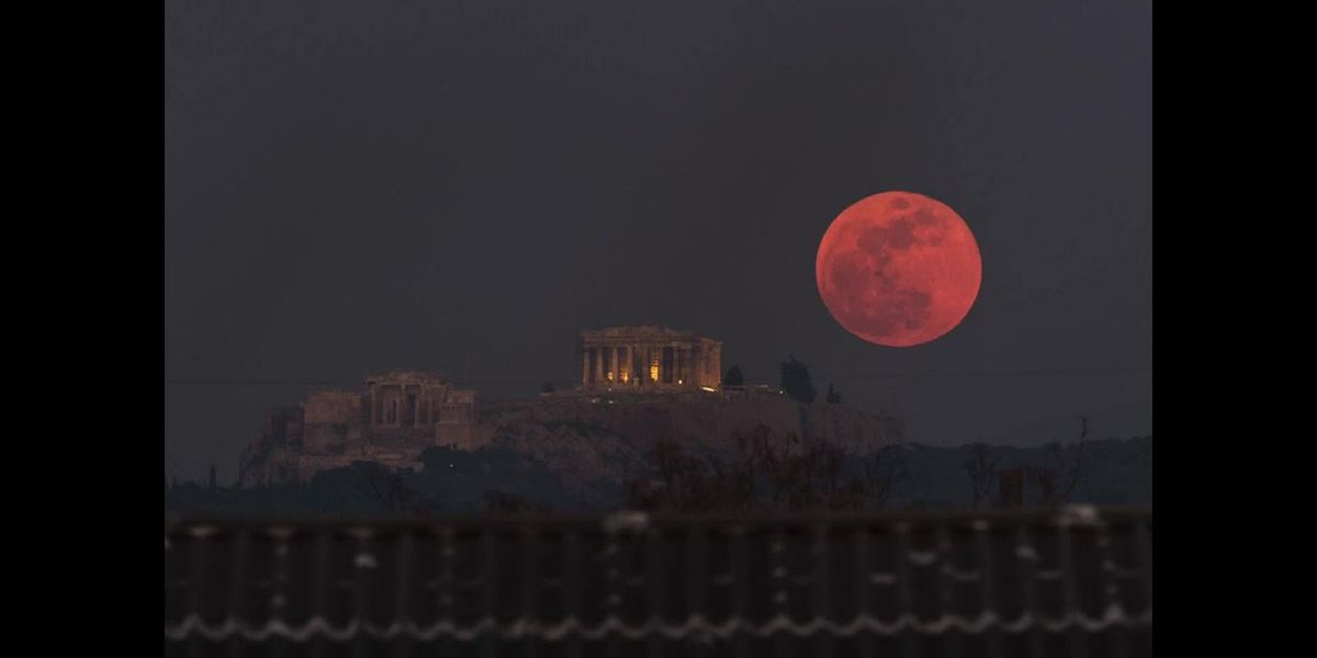 What is the Super Blood Wolf Moon and why is it so rare?