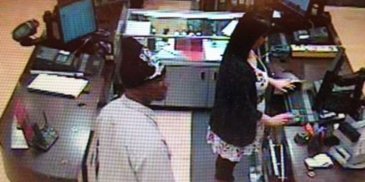 Police need help identifying mall robbery suspect