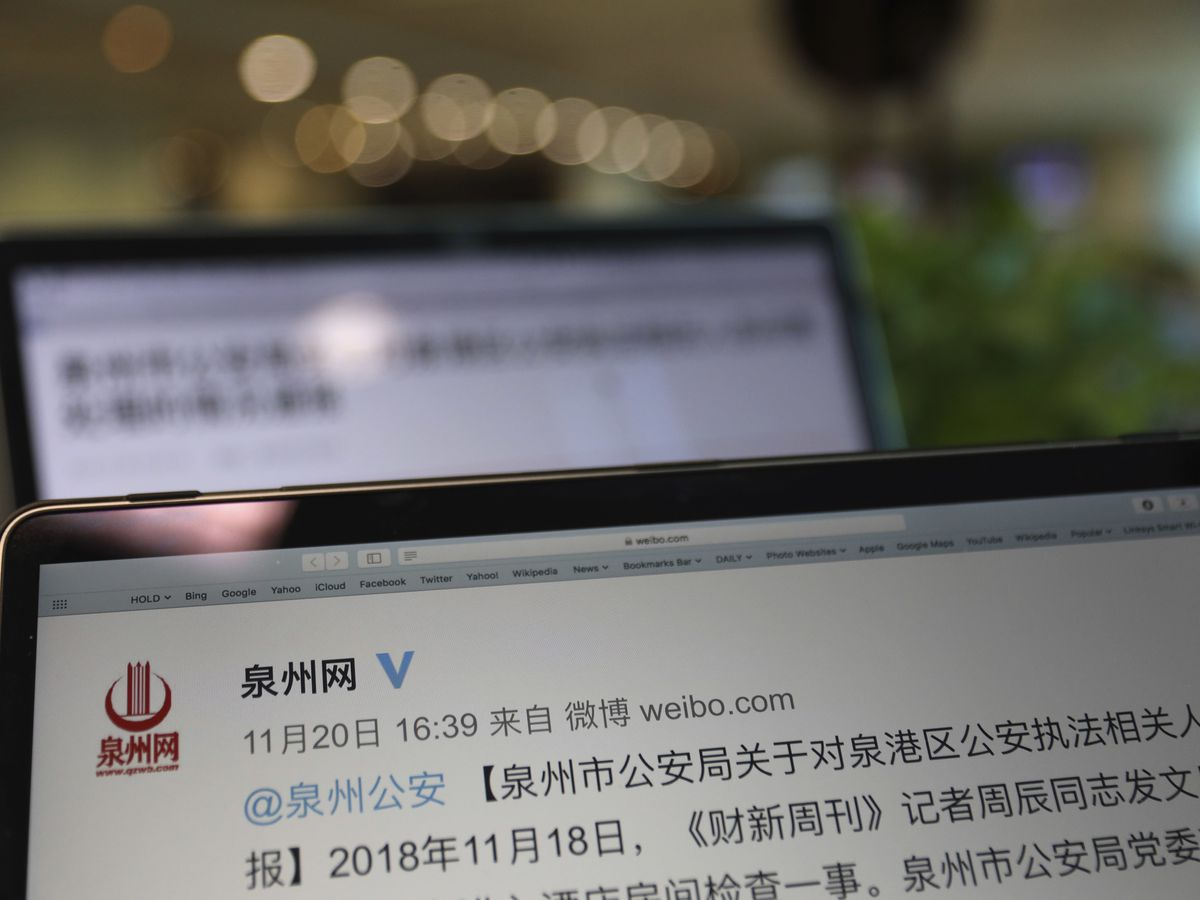 Chinese reporter wins rare police apology for harassment