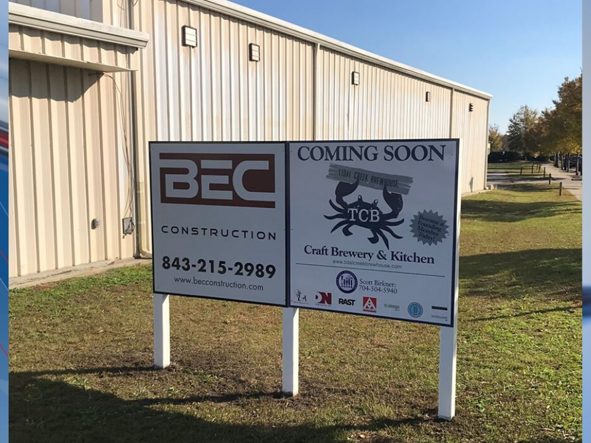 Construction on brewery in The Market Common set to begin in December