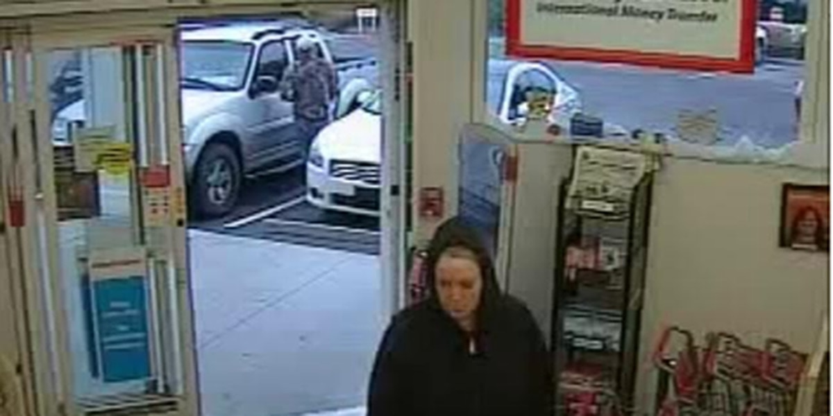 Georgetown County deputies search for CVS shoplifting suspect