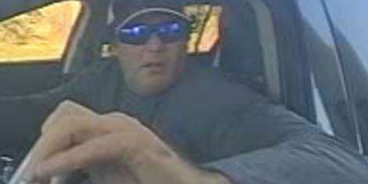 Myrtle Beach Police seek identity of ATM card fraud suspect